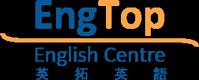 EngTop 英拓英語 | 您身邊的英語專家|澳門學英文